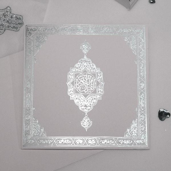 faire part coran mariage oriental drag es anahita. Black Bedroom Furniture Sets. Home Design Ideas